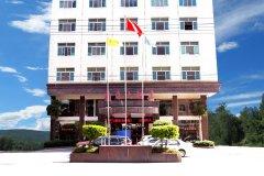 国惠大酒店(福州金峰店)
