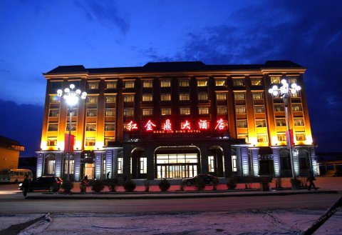 漠河红金鼎大酒店