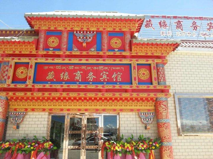 噶尔藏缘商务宾馆