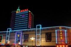 敦化敦百国际商务酒店