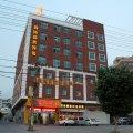 晋江鑫海商务宾馆