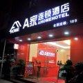 A家连锁酒店(晋江池店店)