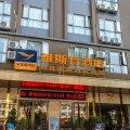 雅斯特酒店(南宁武鸣店)