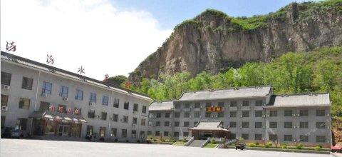 平山沕沕水宾馆