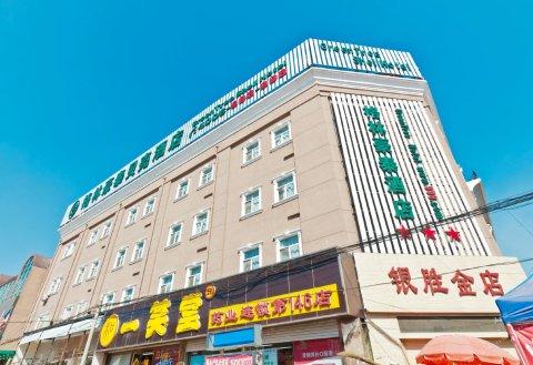格林豪泰(霸州胜芳汽车站店)