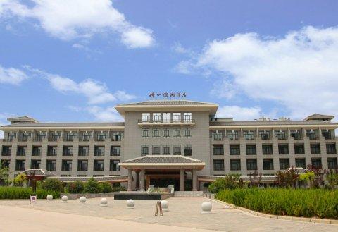 黄陵桥山滨湖酒店