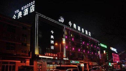 黄陵今典商务酒店