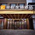 骏怡连锁酒店(北京密云火车站店)