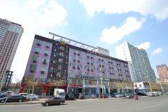 麗枫酒店(哈尔滨南直路会展中心店)