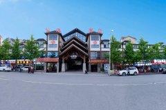 武隆仙逸度假酒店