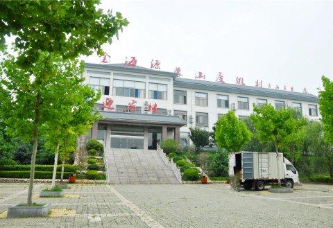 平邑东山宾馆