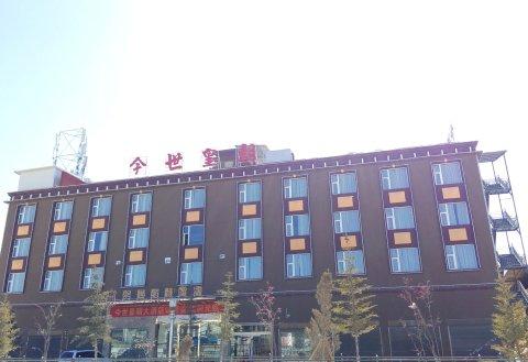香格里拉今世皇朝大酒店