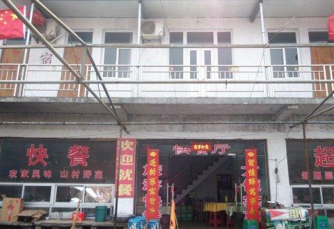 林州安阳红旗渠拴子农家乐