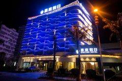 惠东豪庭假日酒店