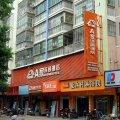 A家连锁酒店(泉州惠安企塘店)