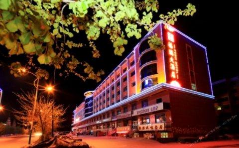 富蕴福瑞大酒店
