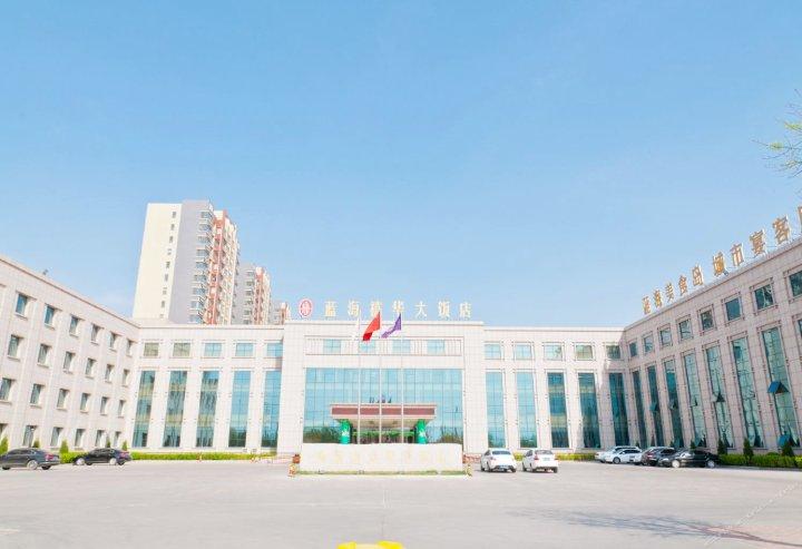 利津蓝海禧华大饭店
