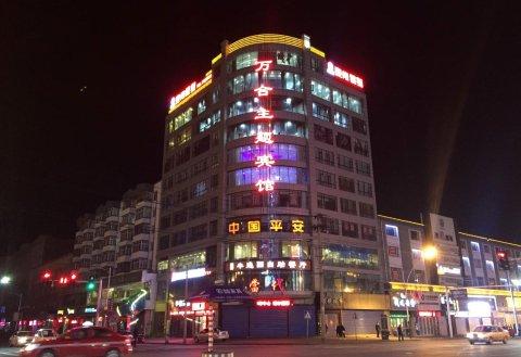 宁安万合主题宾馆