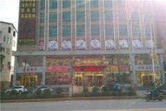 平江凯峰大酒店