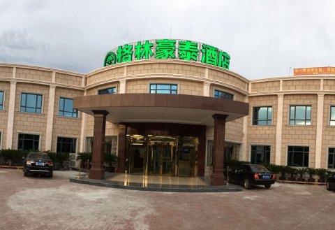 格林豪泰酒店(昆山阳澄湖店)
