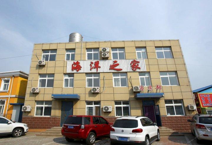 乐亭浅水湾海洋之家公寓酒店