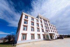若尔盖索格藏大酒店