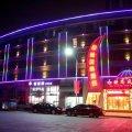 杭州欧尚风情酒店
