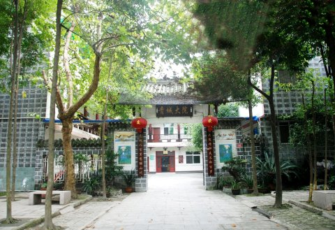 都江堰青城大院乡村酒店