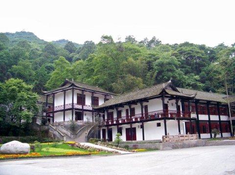 都江堰青城·天谷酒店