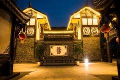 都江堰易忆酒店