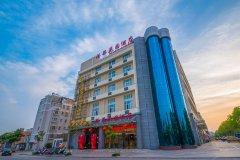 兴化裕华花园酒店
