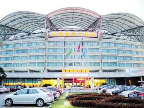 昆山体育国际大酒店