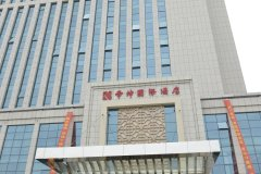 光山帝坤国际酒店
