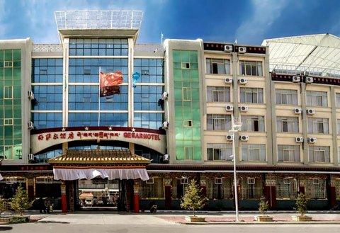 日喀则格萨尔大酒店