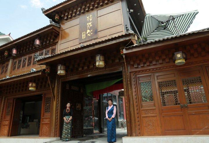 九寨沟格萨尔藏文化精品酒店