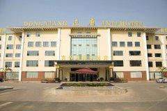 鄂州东香国际大酒店