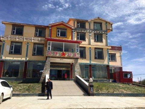 红原会师酒店