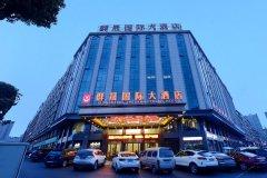 长沙县群晟国际大酒店