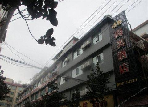 织金尚美酒店