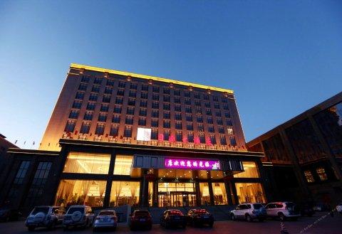 内蒙古日盛大酒店