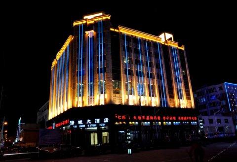 门源浩城大酒店