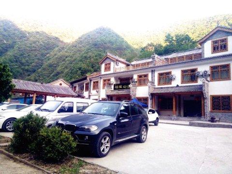 商洛金丝峡福星山庄