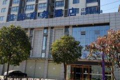 商南蓝钻商务酒店