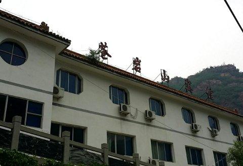 石家庄苍岩山宾馆