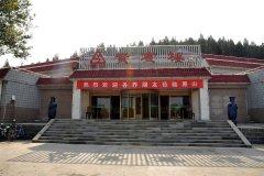 原山宾馆(淄博原山贵宾楼店)