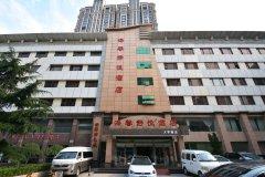 郑州海馨静悦酒店