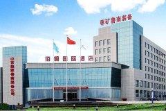 枣庄佰亿国际酒店