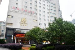 郴州王朝商务酒店