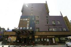 岳阳沃顿电力酒店
