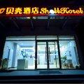 贝壳酒店北京市大兴区旧宫红星街店